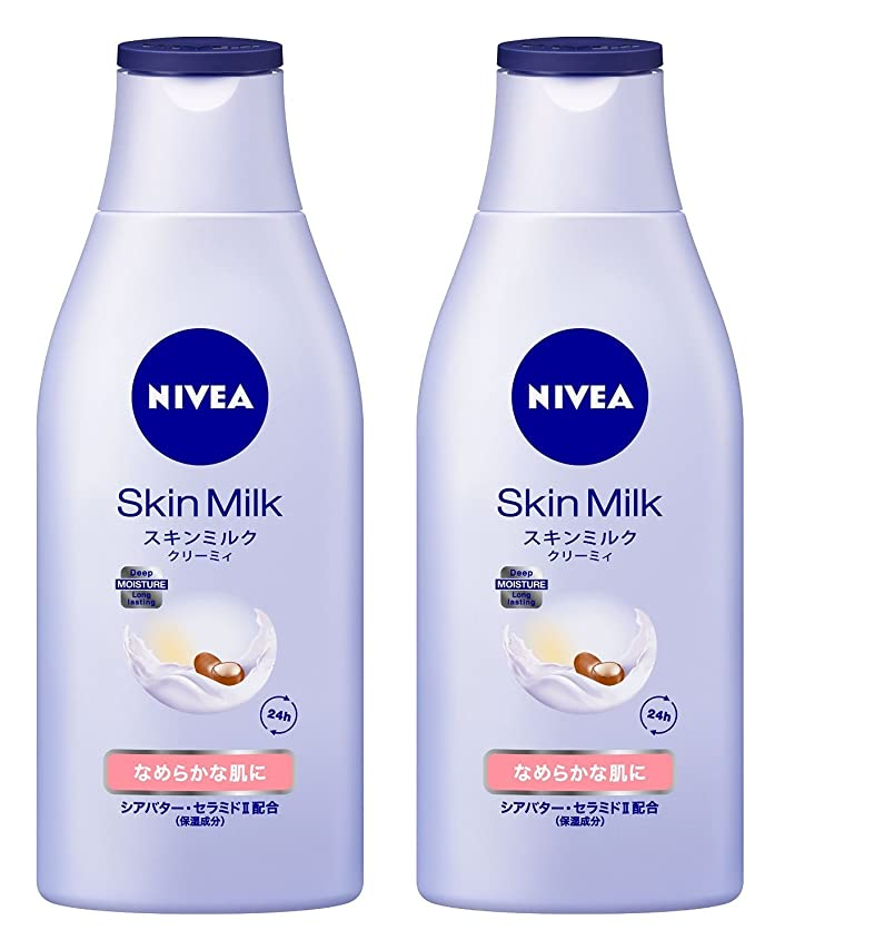 センチメートル許可する水素2個セット 花王 ニベア スキンミルク クリーミィ 200g ×2