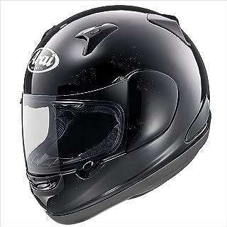 Best arai ds helmet Reviews