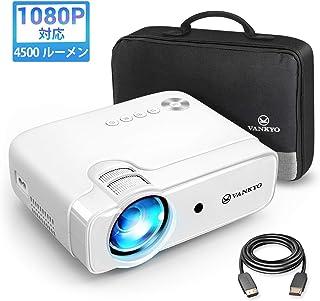 Vankyo Leisure 430XX 小型 プロジェクター LED 4500lm 1080pフルHD対応 内蔵スピーカー 台形補正 HDMI/USB/SD/AV/VGA対応...