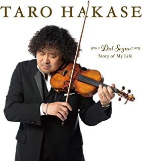 Dal Segno 〜Story of My Life(CD+DVD)(初回生産限定盤)