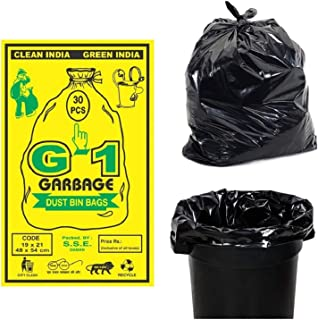 G 1® Garbage Bags Medium Size Black Color 19 X 21 Inch 90 Pieces | Disposable Pantry Dustbin Covers