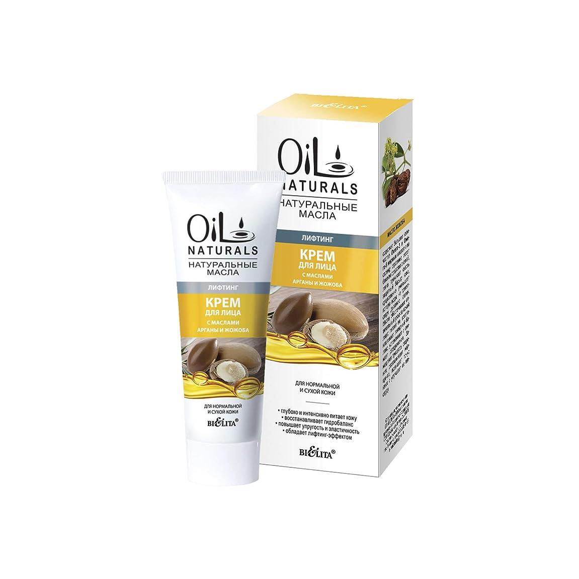ルネッサンス鋭くイブニングBielita & Vitex | Argan Oil, Jojoba Oil Moisturising Cream for the Face 50ml | Intensive Moisturizer With Natural Cosmetic Oils for Normal and Dry Skin