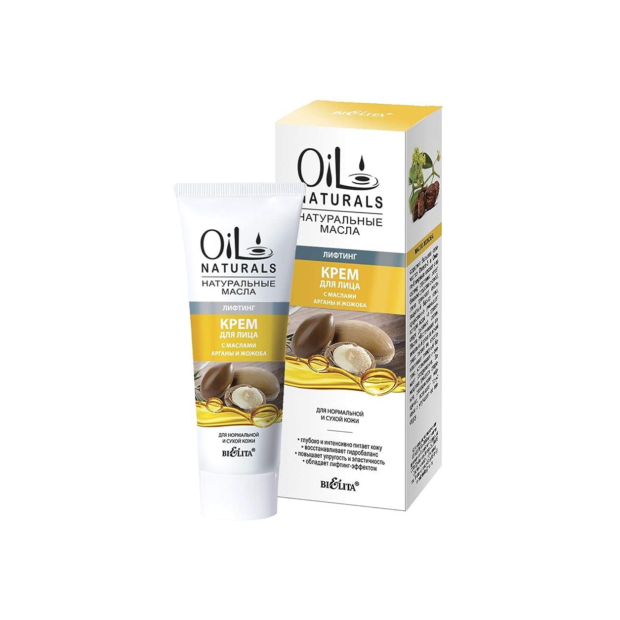 ベル知らせる勇気Bielita & Vitex   Argan Oil, Jojoba Oil Moisturising Cream for the Face 50ml   Intensive Moisturizer With Natural Cosmetic Oils for Normal and Dry Skin