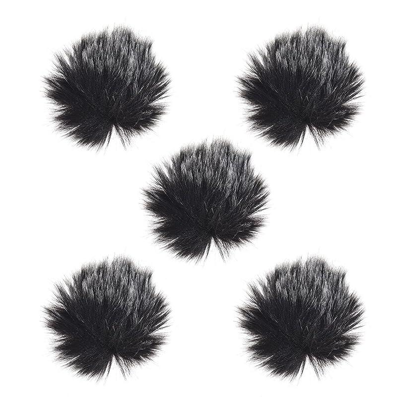 TPOTOO Furry Outdoor Microphone Windscreen Muff Mini Lapel Lavalier Microphone Windshield, 5-Pack