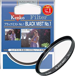 Kenko 55  mm Black Mist No  1  Soft 55  mm Filter for Cameras  Black ...