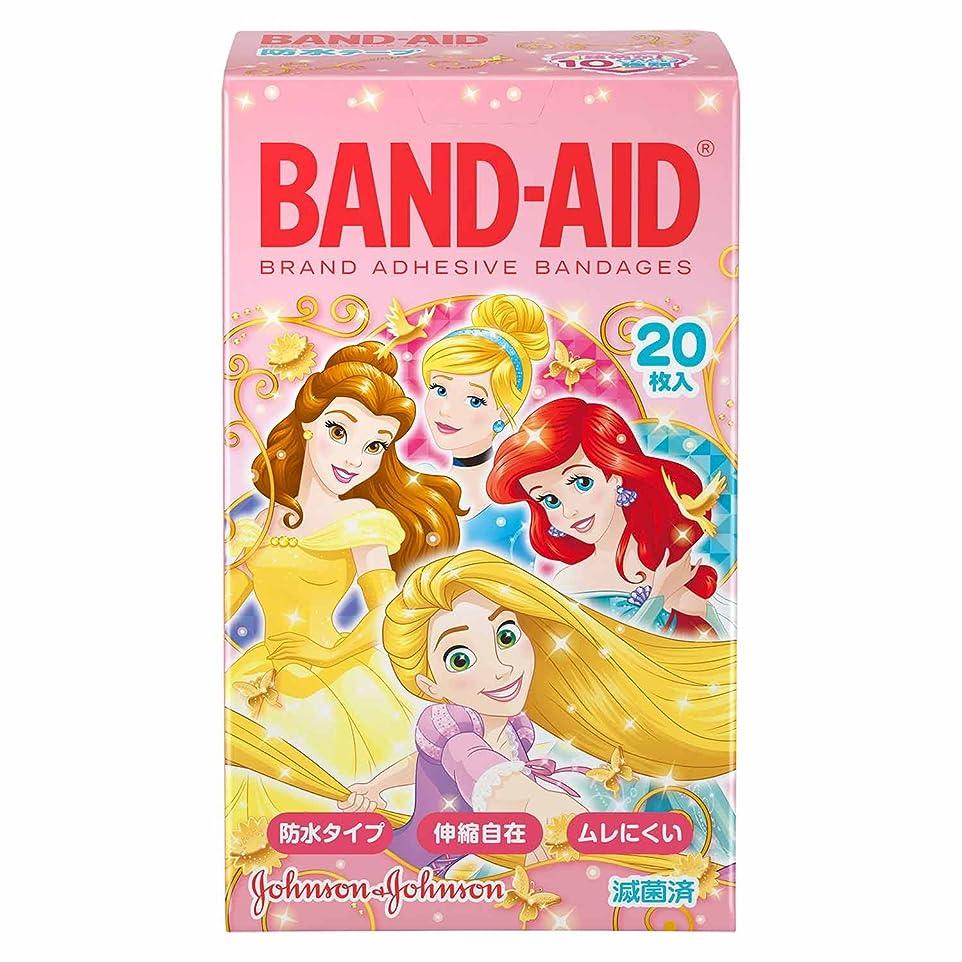 独占グラマー袋BAND-AID(バンドエイド) 救急絆創膏 ディズニープリンセス 20枚