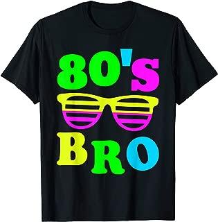 80s kids boys