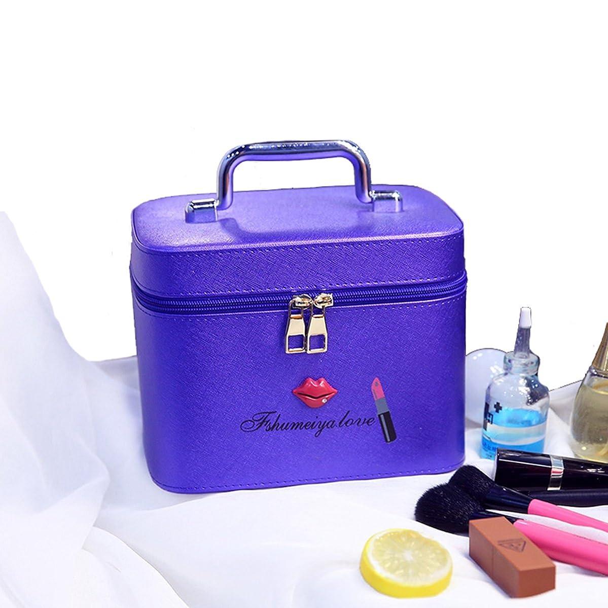 作りますグリップ情報「カッキガッキ」コスメボックス 大容量 化粧収納ボックス 鏡付き プロ用 携帯用 可愛い ファスナー メイク用品 祝日プレゼント  旅行出張 コスメBOX