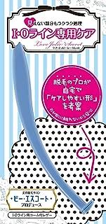 【2個セット】ラブ・ジョリー シークレット I・Oライン専用ケア