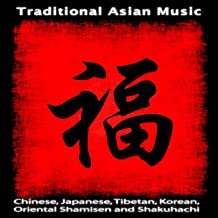 traditional japanese music shamisen