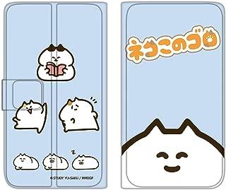 STUDY优作 壳 手册式 薄型印刷手册 猫这个哥罗WN-LC540486-LL 3_ Galaxy A8 Plus SM-A730F/DS ネコこのゴロE