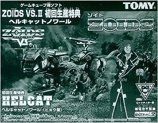 ゲームキューブ ZOIDS vs Ⅱ. 初回生産特典 ヘルキャットノワール