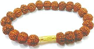 Himalaya Rudraksh Anusandhan Kendra Brown 7 Mukhi Rudraksha Bracelet for Men and Women