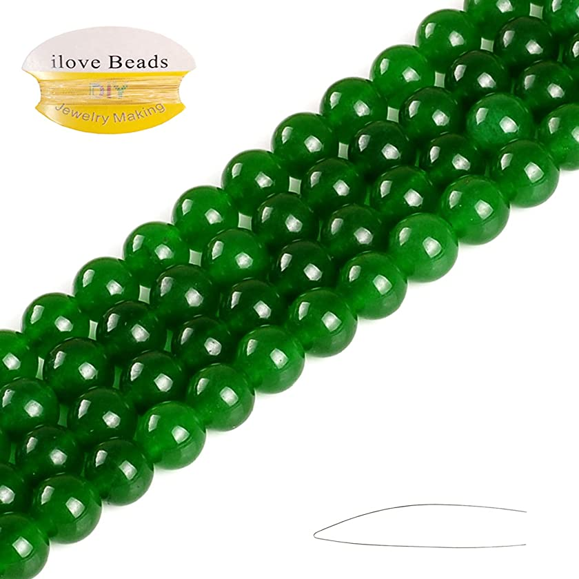 ILVBD 4/6/8/10/12/14MM Natural Dark Green Round Dyed Jade Stone Loose Beads for Jewelry Making (Dark Green, 8MM)