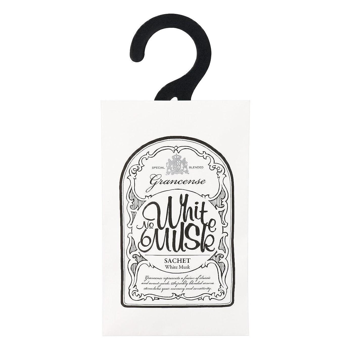 病院引用たとえグランセンス サシェ(約2~4週間) ホワイトムスク 12g(芳香剤 香り袋 アロマサシェ ベルガモットとミントの透明感ある香り)