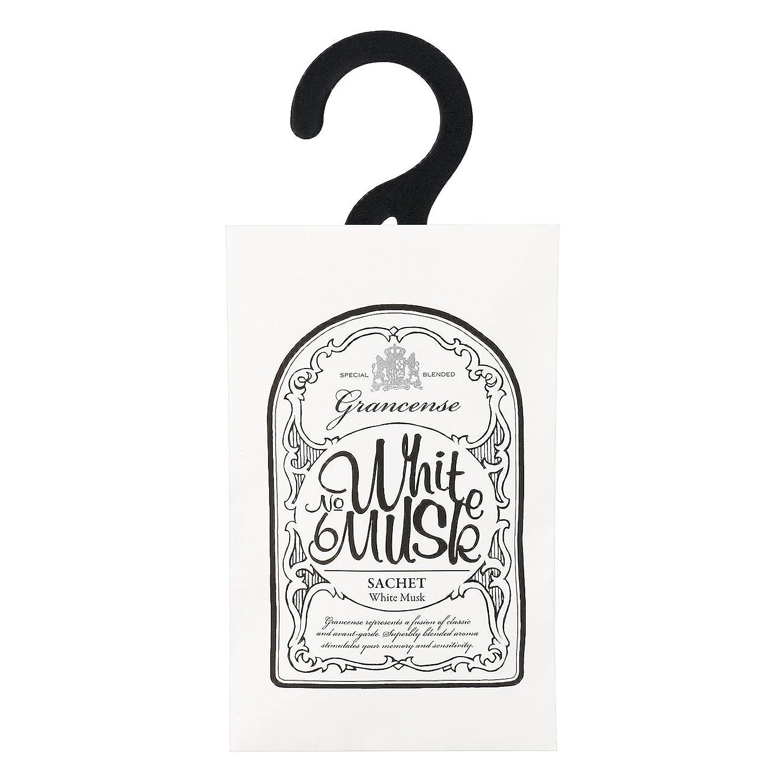 明るい宣言工業化するグランセンス サシェ(約2~4週間) ホワイトムスク 12g(芳香剤 香り袋 アロマサシェ ベルガモットとミントの透明感ある香り)