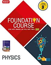 Physics Foundation Course for JEE/Olympiad : Class 9