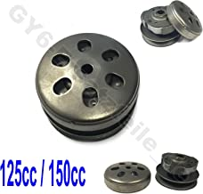 HIGH PERFORMANCE RACING CLUTCH BELL /Ø 125mm CHROME 125-150CC GY6 4-STROKE CHINESE SCOOTER MOPED TAOTAO JONWAY VIP ROKETA BMS BENZHOU JMSTAR SUNL BAJA TANK PEACE ZNEN ETC.