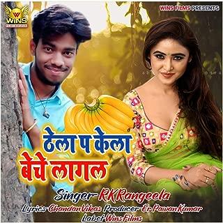 Best bhojpuri music mp3 Reviews