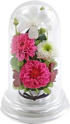 アートフォーシーズン ● Miniお供え花ミニドーム ピンク プリザーブドフラワー