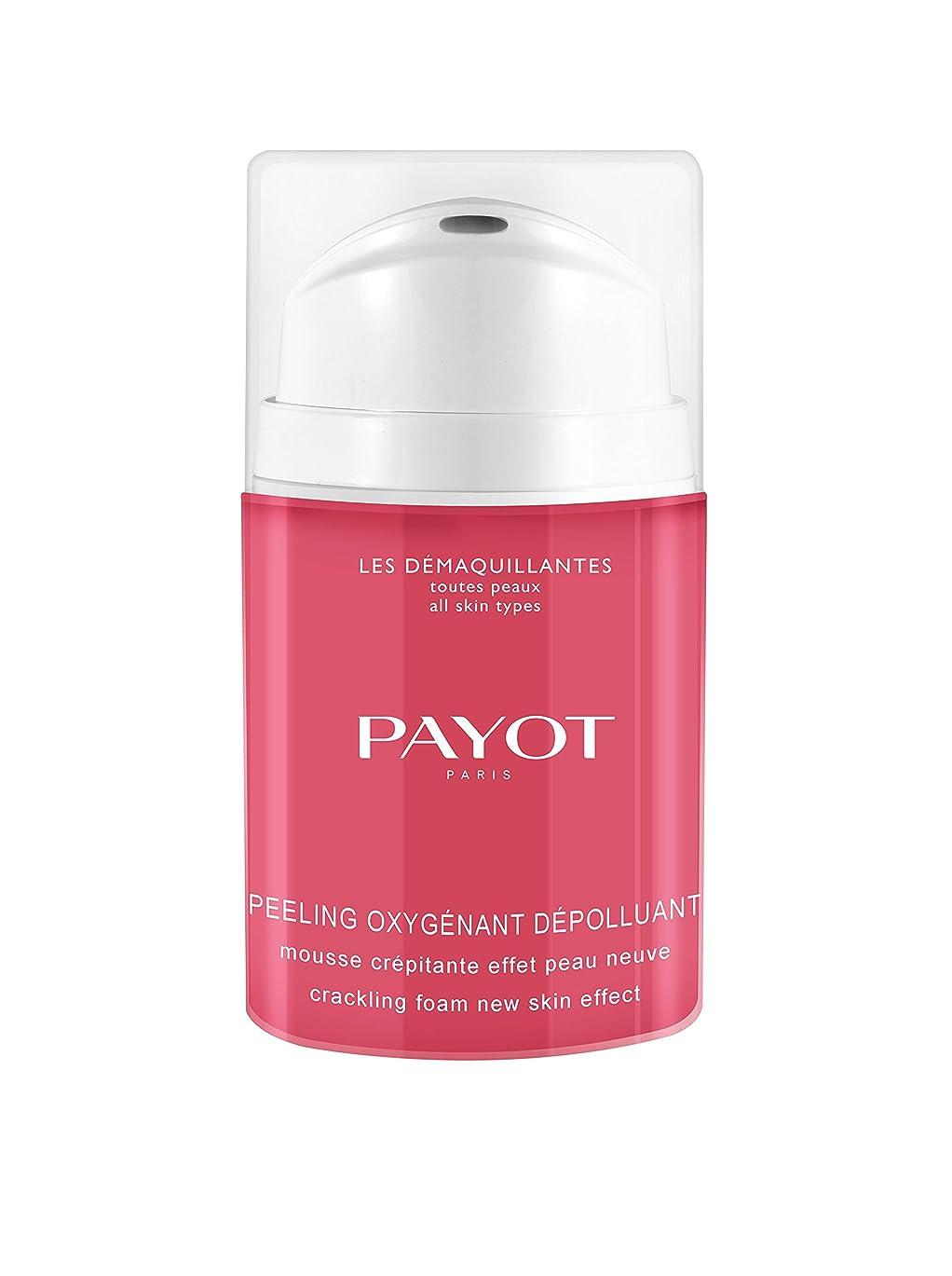 残酷要求するダイバーパイヨ Les Demaquillantes Peeling Oxygenant Depolluant - Cracking Foam New Skin Effect 40ml/1.35oz並行輸入品