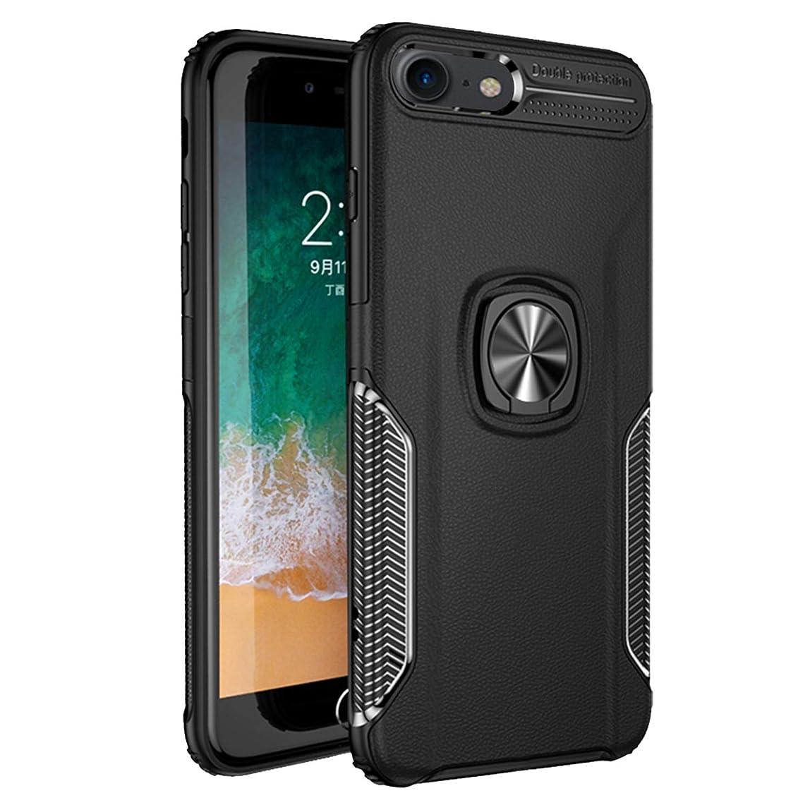 競争力のあるバッフル端iPhone8 ケース/iPhone7 ケース リング スリム スマホケース 耐衝撃 ストラップホール車載ホルダー対応 米軍規格 軽量 薄型 全面保護カバー 操作便利 黄変防止 一体型 人気 アイフォン 8 ケース/アイフォン 7 ケース 携帯カバー 黒