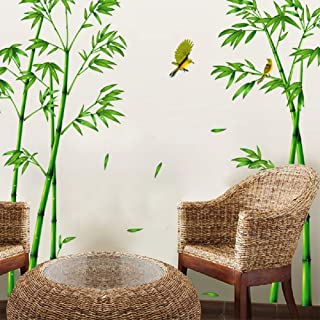 SWORNA Nature Series SN-78 Elegant Green Bamboo Vinyl Removable DIY Wall Art Mural Sticker Decor Decal - Lady Bedroom Office Sitting Living Room Hallway Kitchen Glass Door Window Nursery 65
