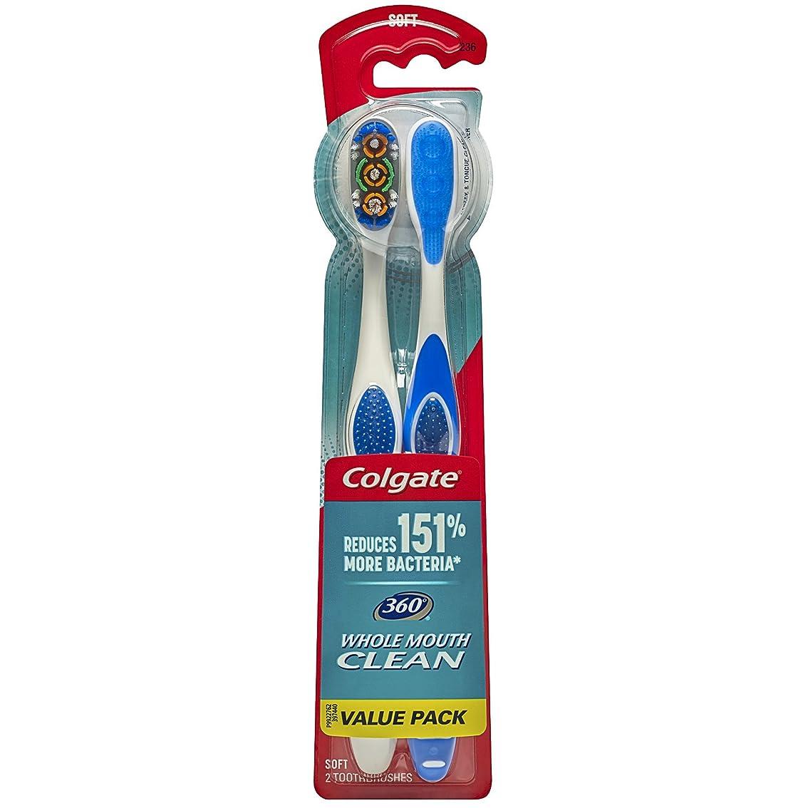 手錠ダウンタウン流Colgate 360大人の完全な頭部柔らかい歯ブラシ、ツインパック