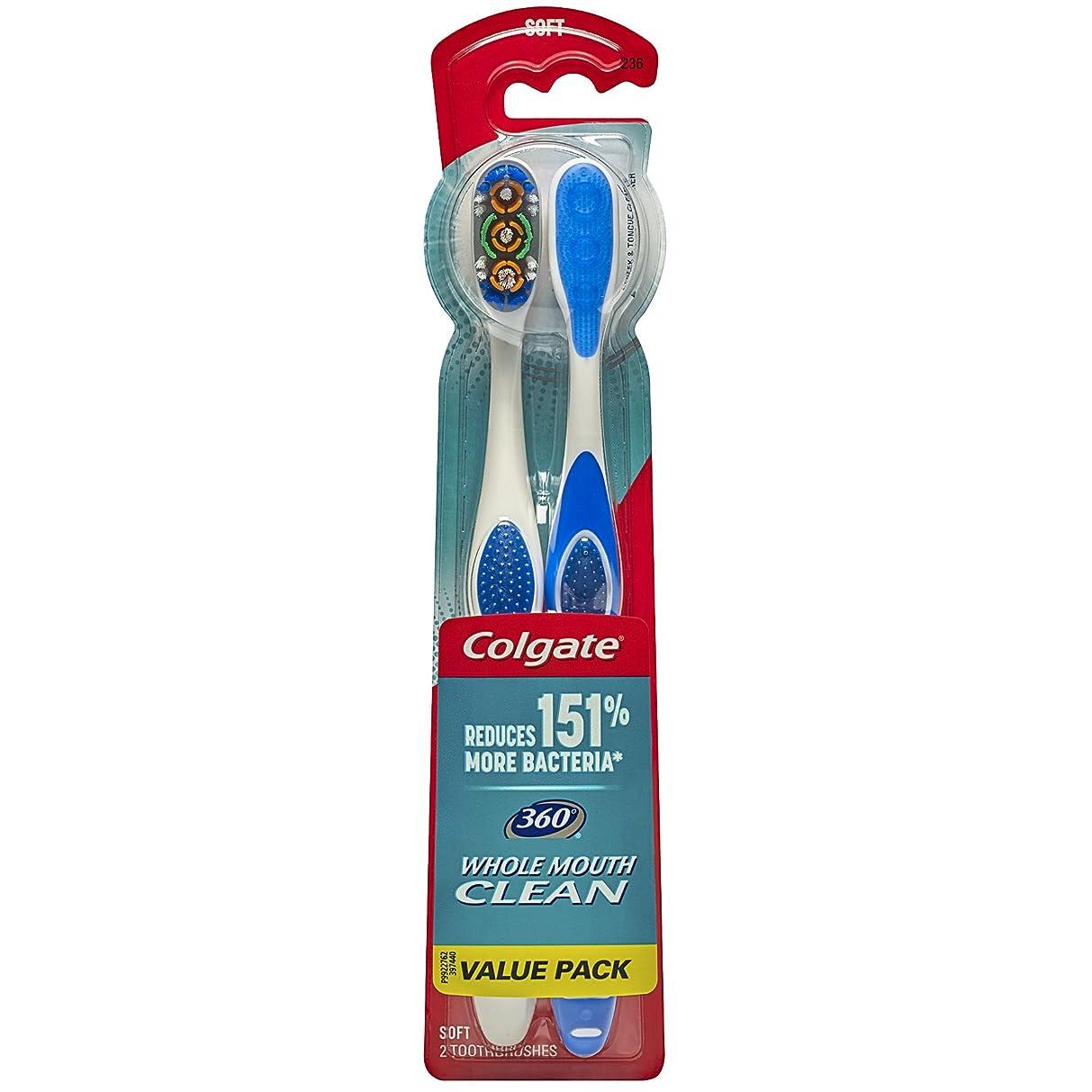 インディカグロースリップColgate 360大人の完全な頭部柔らかい歯ブラシ、ツインパック
