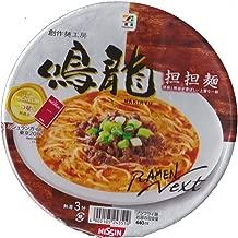 nakiryu instant noodles