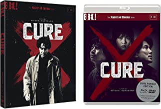 cure japanese movie