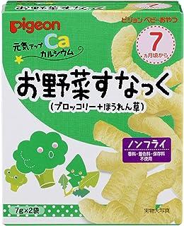 贝亲 元气苹果钙 蔬菜熟悉(Broccolle+菠菜)×12个