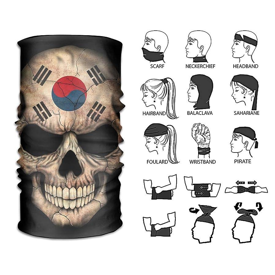 藤色わかる兵士Linda Woodrow ヘッドバンド 韓国 国旗 スカル アウトドア 多機能 ヘッドウェア 16通りの着用方法 マジックヘッドウェア スカーフ