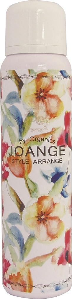 移動露出度の高い不安定ジョアンジュ オーガニック スタイルアレンジ〈ヘアスプレー〉