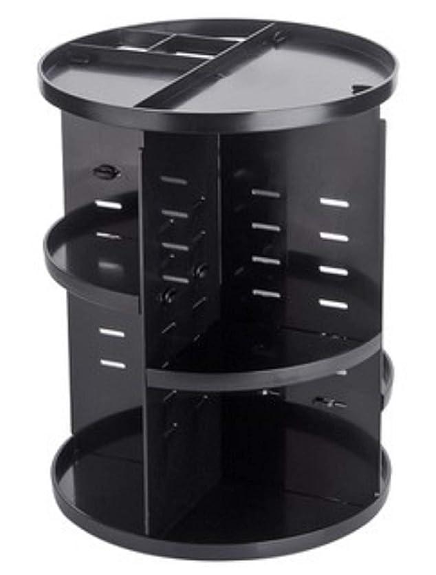 専らわずかにマラウイコスメ収納 コスメスタンド 黒 回転式 デスクトップ 360度回転の化粧品収納 ポリスチレン製 ブラック ホワイト 机の整理整頓 すっきり収納