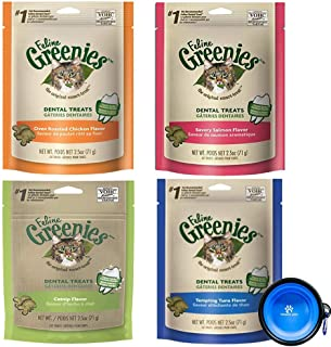 Greenies Feline Dental Treats for Cats 4 Pack Variety Bundle - Chicken,Ocean Fish,Tuna,& Beef Flavors (2.5 Oz Each Bag) with Hotspot Pets Collapsible Travel Bowl