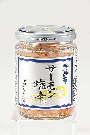 【新潟三幸】北海の華 サーモン塩辛200g(ロング瓶)