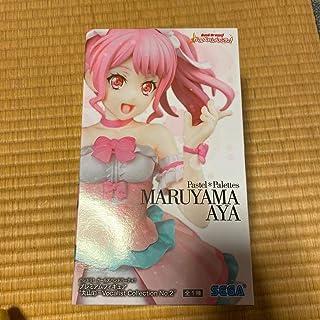 プレミアムフィギュア 丸山彩 vocalist Collection No 2
