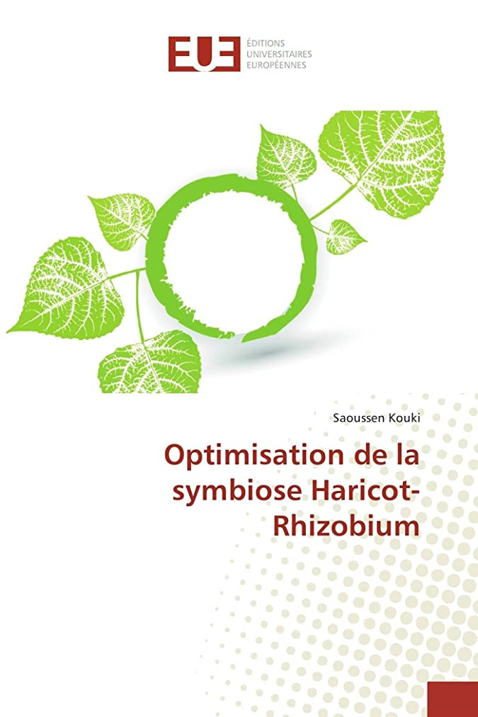欲しいです別の限られたOptimisation de la Symbiose Haricot-Rhizobium (Omn.Univ.Europ.)