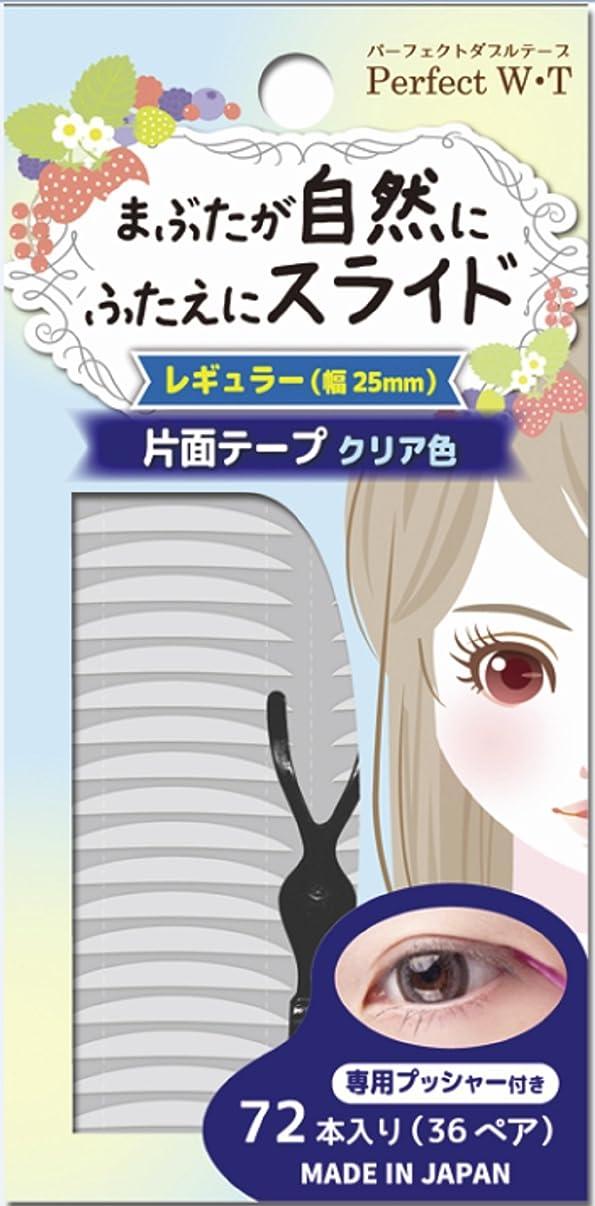 天気損失鎮静剤パーフェクトダブルテープ PWB-T1 片面????、クリア色、72本入り(36???)