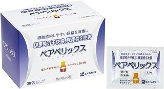 【第2類医薬品】ベアベリックス 30包