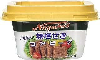 川商フーズ ノザキの無塩せきコンビーフ プラ 80g×6個