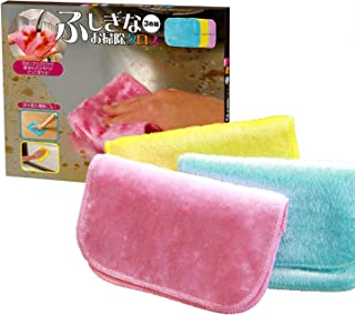 ICIICO 魔法クロス 洗剤のいらないふきん 布巾 雑巾 厚手3枚セット【26 * 21cm】