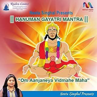 Best hanuman gayatri mantra mp3 Reviews