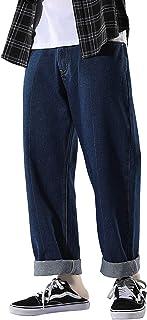 Men's Work Jeans Casual Hip Hop Cargo Solid Color Loose Fit Straight Wide Leg Cotton Denim Pants with Zipper