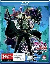 Jojo's Bizarre Adventure Set 2: Stardust Crusaders Part 1 (Eps 1-24) (Blu-ray)
