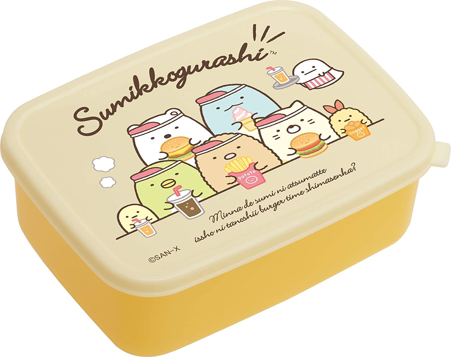 San-X SC G Lunch Container Box Ky82901