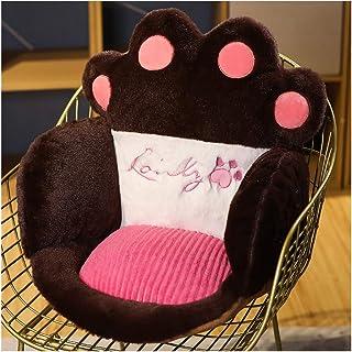 Cute Seat Cushion Cat Paw Shape Lazy Sofa Office Chair Cushion, Bear Paw Office Chair Cushion, Warm Skin-Friendly Floor Ma...