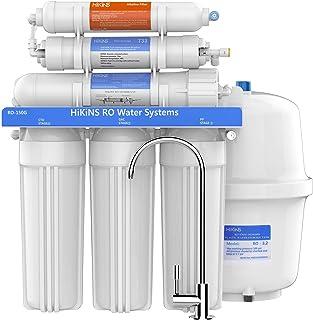HiKiNS 逆浸透水浄水システム 125GPD 5段階 家庭用 飲料RO 水フィルターシステム 大流125GPD膜 節水効率 6-StageROSystem150GPD ホワイト