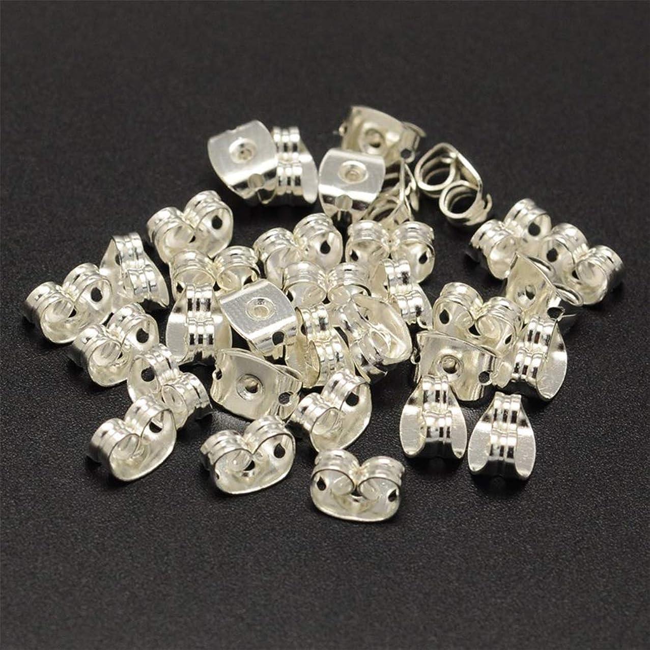PH PandaHall 2000pcs Environmental Brass Earnuts Butterfly Shape Earring Backs Silver Earring Stoppers Cadmium Free & Lead Free for Drooping Earrings